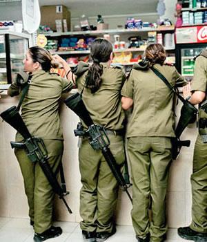 mujeres israel