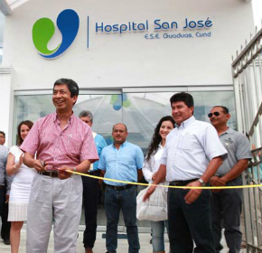 Hospital de Guaduas